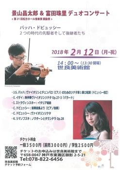 Shotaro1.jpg